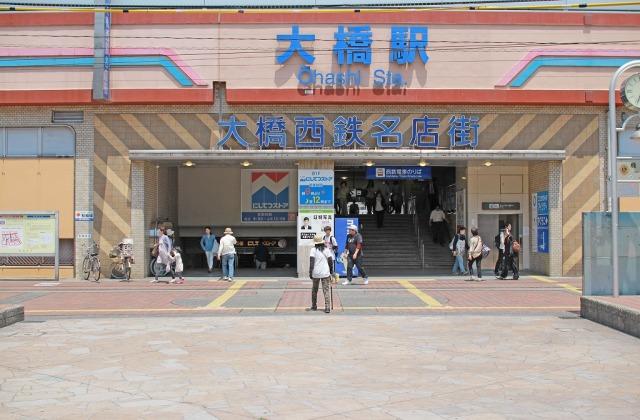福岡 大橋駅1
