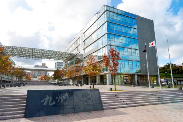 福岡大橋-九洲大學1