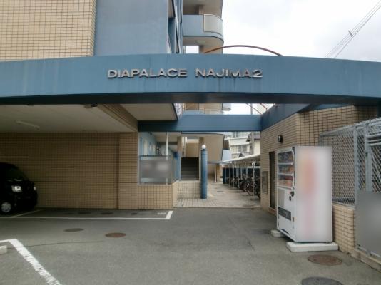 HA-福岡名島 (250)3