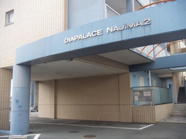 HA-福岡名島 (250)5
