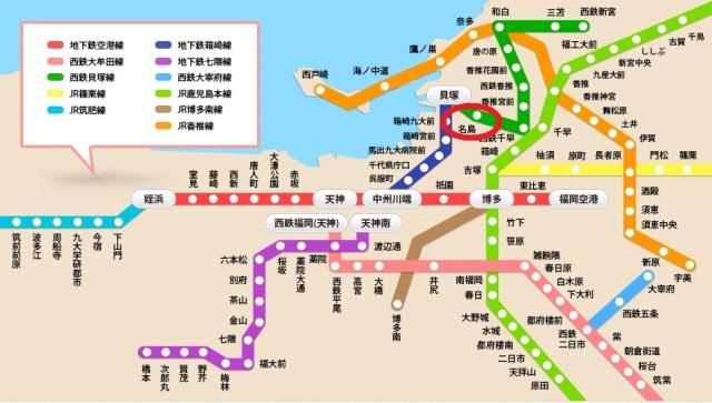 HA-福岡名島 (250)8