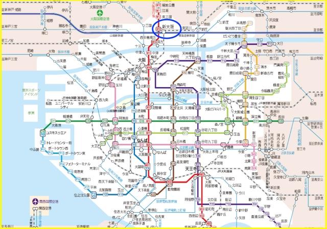新大阪的圖片搜尋結果