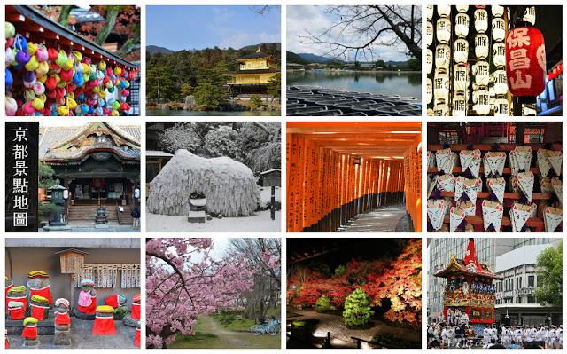 京都的圖片搜尋結果