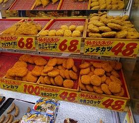 supermarket1-281x250.jpg