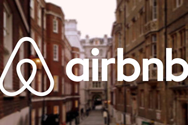 Temple-Airbnb-Logo-600x400.png