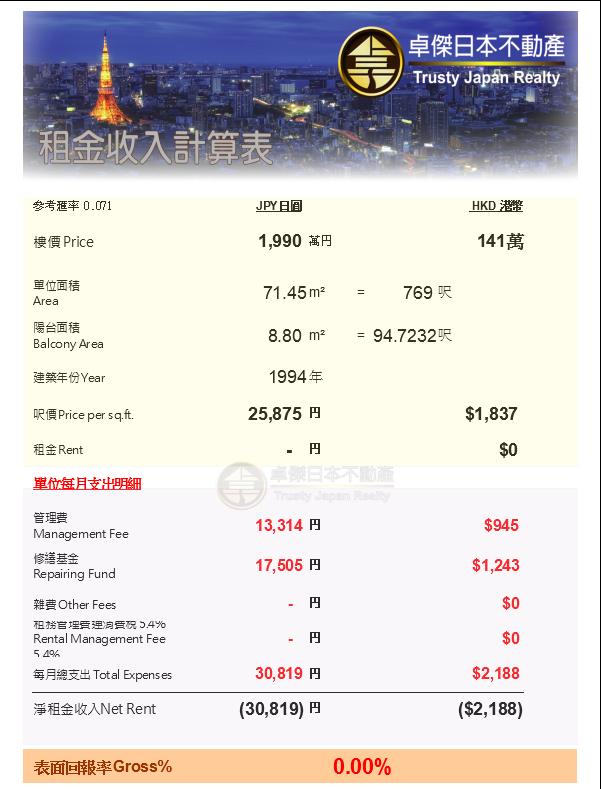 WeChat截圖_20180907114653
