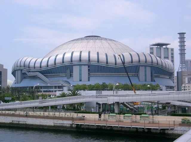 1200px-Kyocera_Dome_Osaka1