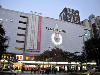 600px-Tenjin_Core_Building_20111127