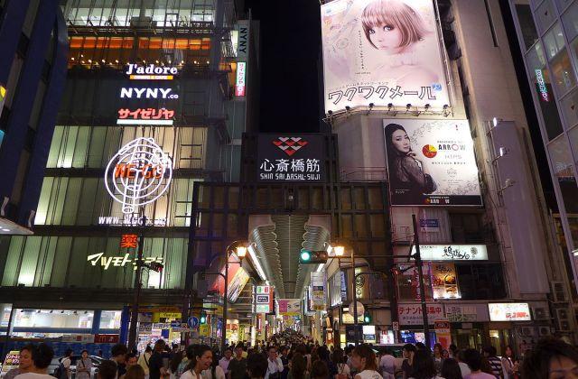 1200px-Shinsaibashisuji_Gate_Night_View_201407.jpg