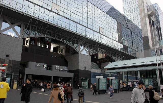 JRW_Kyoto_Station_Front.jpg