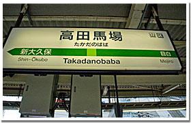 16_takada_1