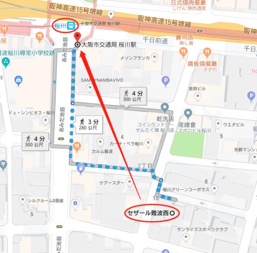 WeChat截圖_20190307112913.png