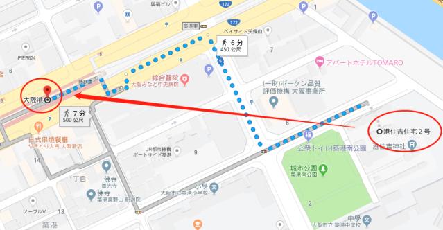 WeChat截圖_20190312145904.png