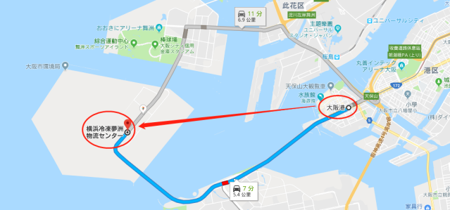 WeChat截圖_20190312152023.png