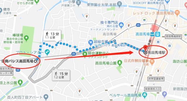 WeChat截圖_20190317121134.png