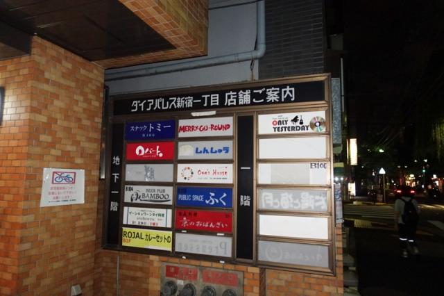 20160924201152.jpg