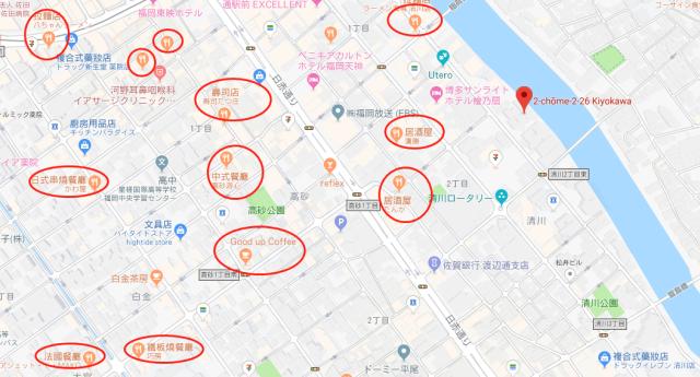 WeChat截圖_20190426174745.png