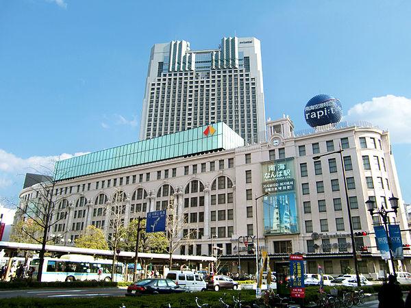 600px-Namba_Station.jpg