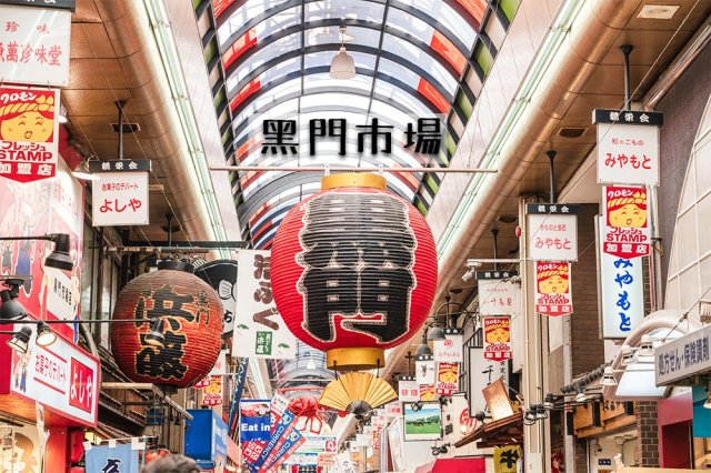 Black-Gate-Market-new.jpg