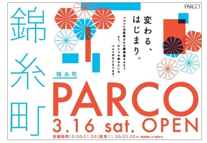 PARCO_03.jpg