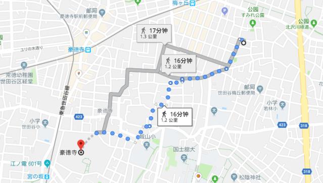 WeChat截圖_20190501174724.png