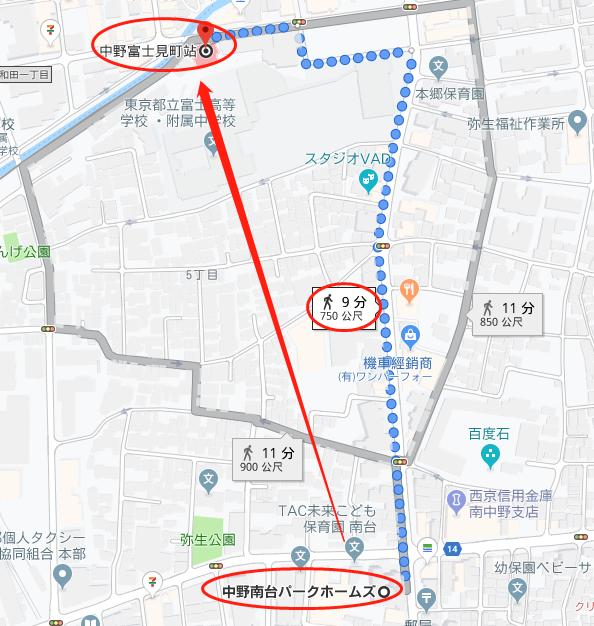 WeChat截圖_20190517115803.png
