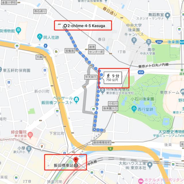 WeChat截圖_20190520120703.png