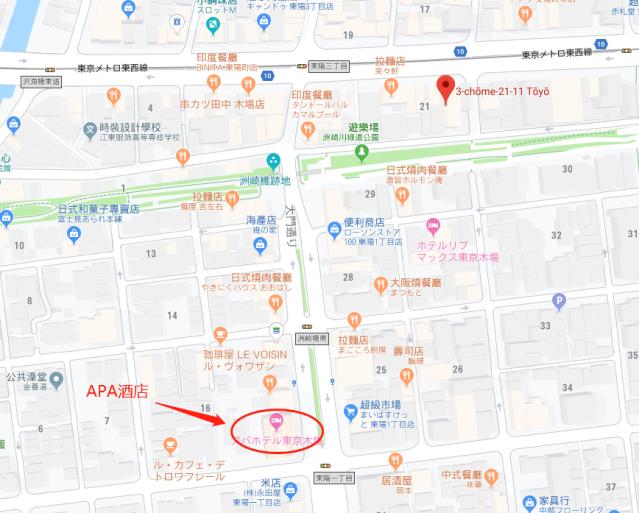 WeChat截圖_20190529155517.png