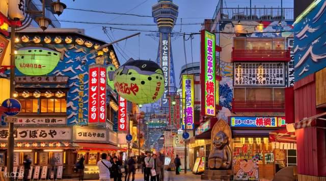歡迎來大阪卡YokosoOsakaTicket關西機場領取-2.jpg