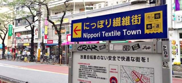 nippori_02.jpg