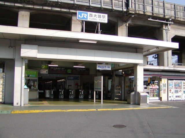 Nishioji_Station.jpg