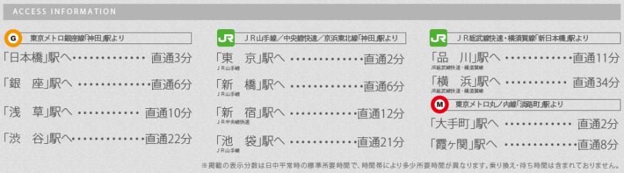 WeChat截圖_20190618123844.png