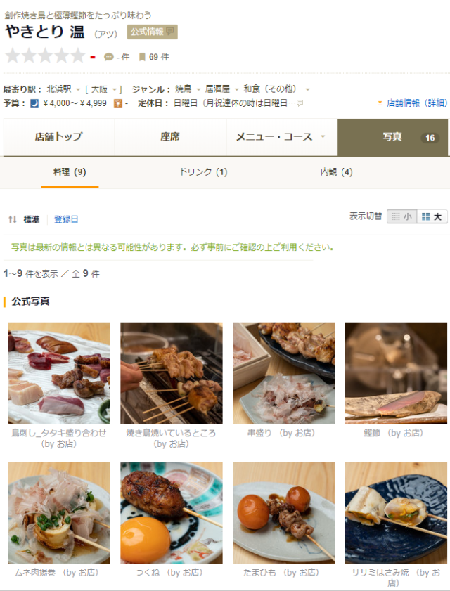 WeChat截圖_20190628170200.png